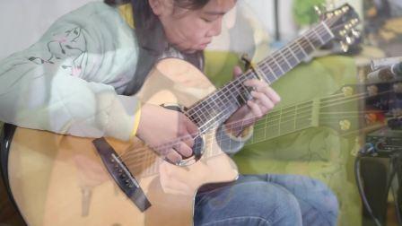 吉他指弹 流行的云 赵宸艺 翻弹