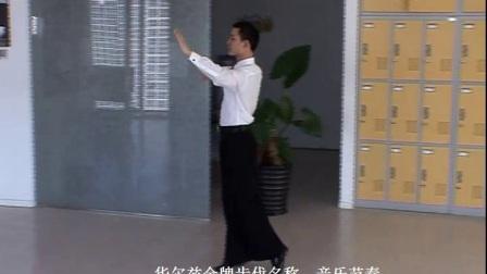 体育舞蹈考级套路华尔兹金牌规定动作