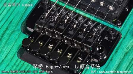 Ibanez 依班娜 RG350/RG370 对比/双摇/电吉他 Boss MT-2 单块效果器 Meas electra dyne simul音箱【世音琴行】
