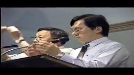 1998年澳洲特会:圣经中的数字 04 上 陈希曾弟兄
