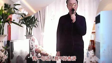 京剧选段《二进宫》淄博群活动节目