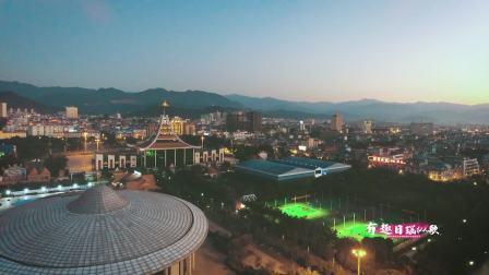有趣目瑙纵歌, 世界上最多的万人舞会《2018中国德宏景颇族目瑙纵歌节》