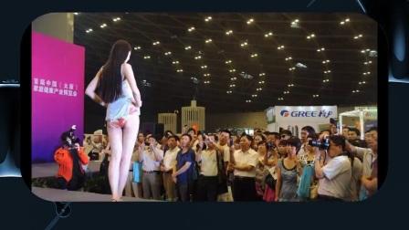 """山西史上唯一的性文化节,妇女现场大呼""""恶心"""""""