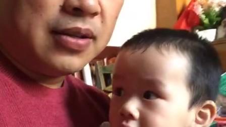 2018年3月18日松松和爸爸在新泰家