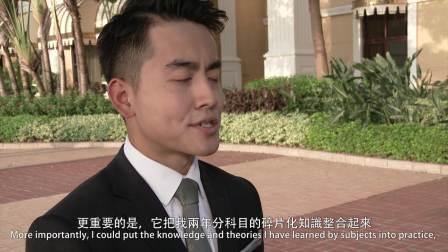 【学生分享】旅游零售及市场推广管理学士学位课程学生 – 王凯