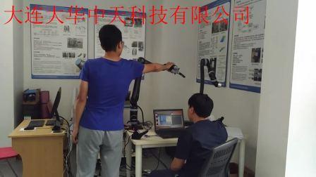 JACO机械臂By Kinova 柔顺控制实验