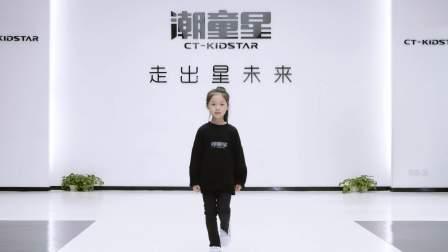 儿童模特走秀—徐子尧—模特步示范