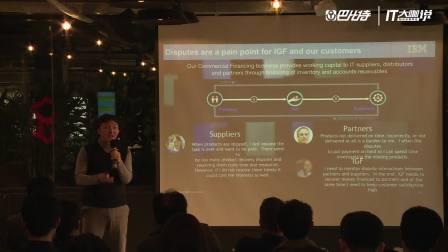 "【Chainge】技术沙龙:《一条真实落地的""Supply-Block-Chain""》董宁 智链CEO"