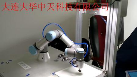 UR机械臂 字母识别—大连大华中天科技有限公司