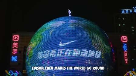 跑动地球 2018 Nike React