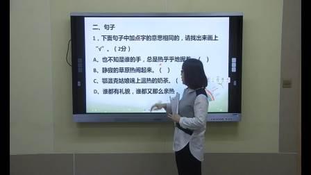 小学五年级下册语文教学第一单元练习题