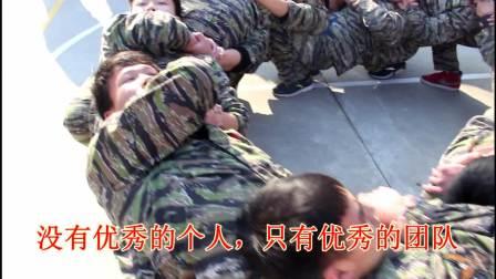 安鲜达 上海西点军训 企业军训  拓展训练 户外拓展