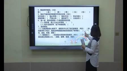 小学五年级下册语文教学第二单元练习题(上)