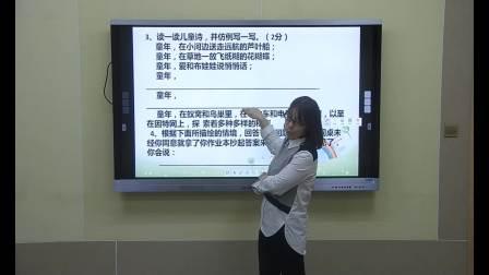 小学五年级下册语文教学第二单元练习题(下)