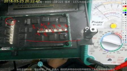伺服器维修实操讲解视频  变频器维修自学视频  电路板维修视频教程  变频器维修资料