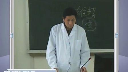 北京中医药 攻毒杀虫止痒药 医学资源联系扣 1683546611