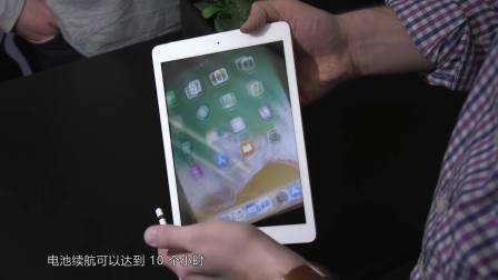 「科技三分钟」苹果发布史上最便宜iPad, 9.7英寸, 续航10小时, 售299美元