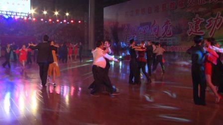 2018.03.15 昌江黎族自治县首届交谊舞团体舞大赛(全程)