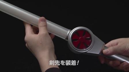 假面骑士RX 必殺武器の決定版! REVOLCANE