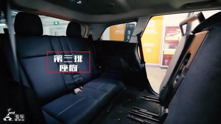 美系豪华7座跨界SUV只要不到12万,后排竟然还能看电影!