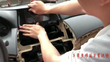 雅阁导航安装视频