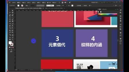 【平面设计】排版布局+版式设计+6个月让你成为年薪10万的品牌设计师