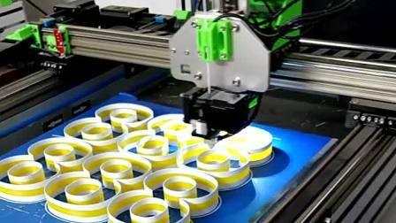 CCM滑轨 3D打印
