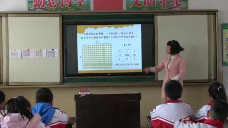 北师大版小学数学二年级下册《队列表演》执教张春娜