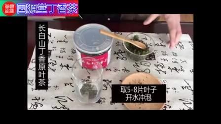 丁香茶的作用与功效
