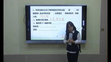 小学五年级下册语文教学第三单元练习题(下)
