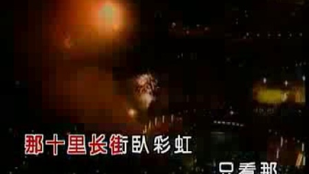 歌曲 故乡是北京