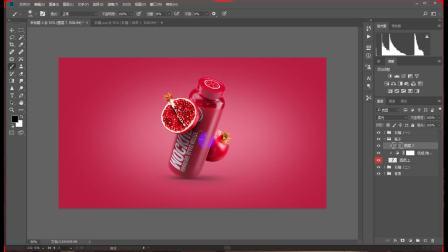 【平面设计】+PS合成创意海报设计+品牌设计+广告设计+平面设计培训课程