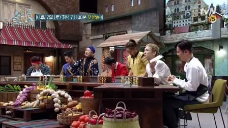 180330 tvN更新综艺《惊人的星期六》惠利相关长预告一则