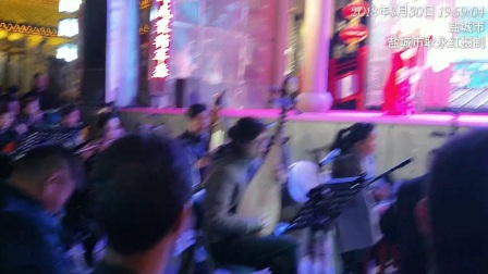 淮剧盐城耿永红  盐城市淮剧团2018.3.30号盐城水街漂舟戏苑演出花絮集锦视频合集