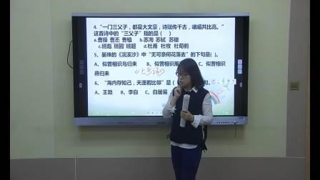 小学五年级下册语文教学第四单元练习题(下)