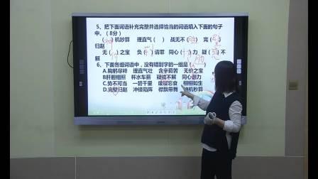 小学五年级下册语文教学第五单元练习题(上)