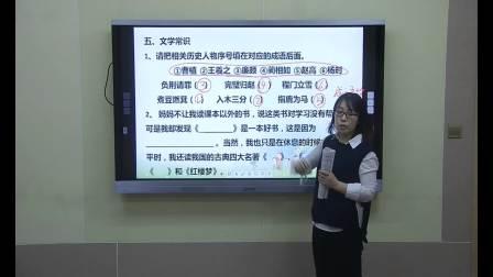 小学五年级下册语文教学第五单元练习题(下)