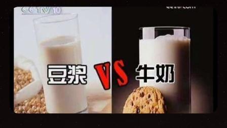 减肥能用豆浆代替牛奶吗喝牛奶豆浆减肥小禁忌