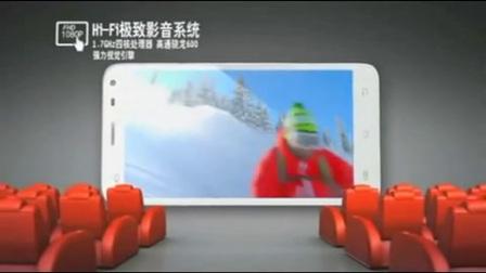 内地广告-步步高VIVO智能手机