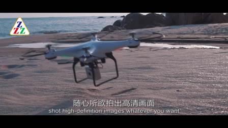 SG600高清航拍机飞行器 天空海阔俯瞰眼底