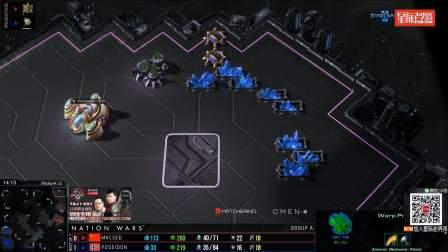 StarCraft II 3月31日国家杯小组赛 中国 VS 挪威 2018