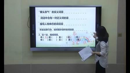 小学五年级下册语文教学第七单元练习题(上)
