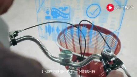 阿里巴巴AliOS发布Auto Circle:自行车秒变智能车