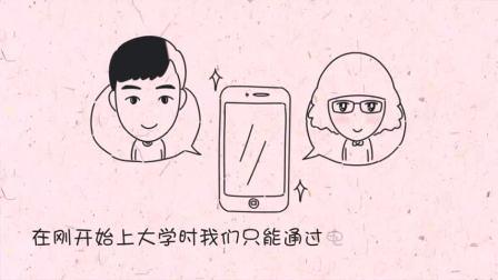 求婚视频制作表白定制 婚礼开场ae模板 婚礼动画片头