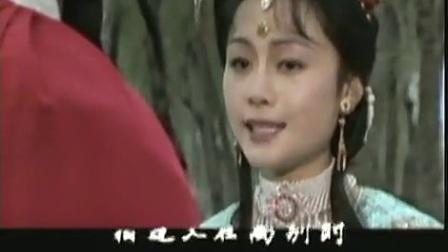 越剧电视剧《李商隐》第1集