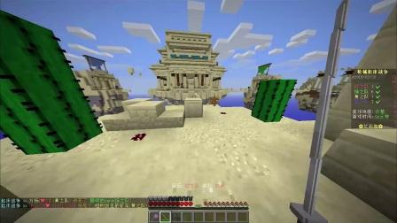 【FXB】你的思想很危险!Minecraft我的世界网易国服花雨庭枪械起床战争