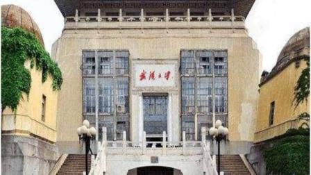"""中国最""""有面子""""的7所大学,学科排名世界第一!"""
