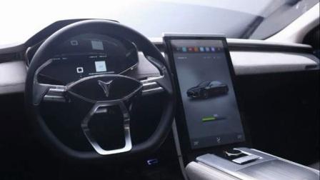首发丨游侠汽车宣布50亿元B轮融资信息,量产车今年四季度发布