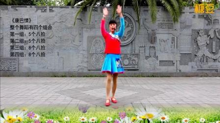 吉美广场舞《康巴情》原创藏族舞附教学