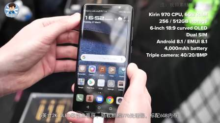 华为Mate RS保时捷版手机测评, 售价1万3凭什么卖这么贵?